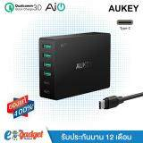 ราคา Aukey Qc3 Usb C มี 6 ช่องชาร์จ 2 ช่อง Usb C Quick Charge 3 4 Ai Power Ports Charger Station ที่ชาร์จมือถือ ที่ชาร์จโน๊ตบุ๊ค มี6 ช่องชาร์จ 2ช่องชาร์จ Quickcharge 3 Usb Type C และ 4 ช่องชาร์จเร็ว Ai Power สำหรับมือถือรุ่นล่าสุด Pa Y6 สีดำ ราคาถูกที่สุด
