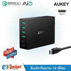 Aukey QC3.0 USB-C มี 6 ช่องชาร์จ (2 ช่อง USB-C Quick Charge 3.0+ 4 AI Power Ports) Charger Station ที่ชาร์จมือถือ ที่ชาร์จโน๊ตบุ๊ค มี6 ช่องชาร์จ, 2ช่องชาร์จ QuickCharge 3.0 USB Type-C  และ 4 ช่องชาร์จเร็ว AI Power สำหรับมือถือรุ่นล่าสุด PA-Y6 (สีดำ)