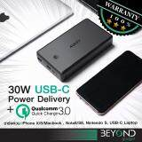 ราคา Upgraded ชาร์จเร็ว 4 เท่า Aukey Usb C 30000Mah Type C Pd Power Bank 30W Power Delivery Quick Charge 3 For Iphone X 8 8 Samsung Galaxy Note 8 S8 8 Nintendo Switch Phones Tablets And More Pb Y7 ออนไลน์ กรุงเทพมหานคร