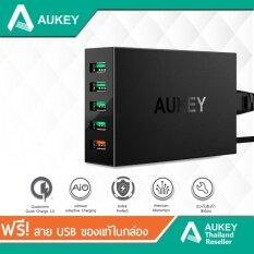 ขาย Aukey Quick Charge 3 5 Ports Usb Charging Station Wall Charger พร้อมสาย Micro Usb รุ่น Pa T15 ออนไลน์ ใน กรุงเทพมหานคร