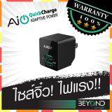 ซื้อ ไซส์จิ๋ว ไฟแรง หัวชาร์จเร็ว Aukey Quick Charge Adaptive Power Wall Charger 2 Ports For Iphone 7 7 Plus 6S And Other หัวปลั๊กไฟ อแดปเตอร์ ที่ชาร์จไฟ 2 ช่อง ชาร์จไวด้วยระบบ Fast Charge Ai Power Adaptor Aukey ออนไลน์