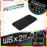 ซื้อ ไซส์บาง ไฟแรง Aukey Slim Design 10000 Mah Powerbank แบตเตอรีสำรอง ชาร์จไวด้วยระบบ Ai Inteligent พาวเวอร์แบงค์ 2 4A Dual Usb Output Lightning And Micro Usb Input ฟรี สาย Aukey Quick Charge 3 มูลค่า 200 ซองผ้า Exclusive กันรอย มูลค่า 250 ถูก ใน กรุงเทพมหานคร