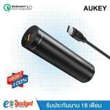 ส่วนลด Aukey T 12 Qc3 5000Mah แถมสาย Usb C แบตสำรองมือถือ ชาร์จเร็ว ที่ชาร์จมือถือแบบแท่ง Quickcharge 3 1ช่อง Powerbank Power Bank พาวเวอร์แบงค์คุณภาพสูงขนาด 5000 Mah Aukey กรุงเทพมหานคร