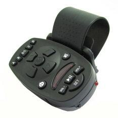 ราคา Aukey Universal Steering Wheel Ir Remote Control For Car Video Dvd Gps Mp3 Black ใน Thailand