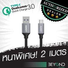 Type C สายชาร์จเร็ว Aukey ไนล่อนถัก Usb 3 Type C To Usb Type A Braided Usb Cable สายชาร์จ สายซิงค์ สายเคเบิ้ล คุณภาพสูง For Macbook Galaxy Note 7 And More สีเทา ยาว 2 เมตร ถูก