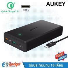 ขาย Aukey Usb C Powertank Qc3 30000 Mah Powerbank แบตสำรองมือถือพร้อมระบบ Quickcharge 3 Usb C Type C พาวเวอร์แบงค์ขนาด 30000 Mah เป็นต้นฉบับ