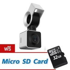 Autobot Eye WiFi Smart Car DashCam 1080P Full HD DVR Record (Silver) กล้องติดรถยนต์ (สีเงิน) Free Micro SD 32 GB