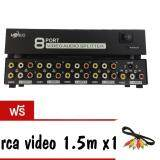 ราคา Av Rca Video Audio Splitter 1X8 Port เป็นต้นฉบับ