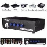 ซื้อ Av Switch 4 In 1 Out Converter Box Video Audio L R ใหม่ล่าสุด