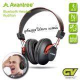 ซื้อ Avantree Bluetooth Stereo Headset หูฟังบูลทูธเวอร์ชั่น 4 มีไมโครโฟนในตัว เชื่อมต่อแบบ Nfc ได้ แบบครอบหัว สนทนา ฟังเพลง เชื่อมต่อ 2 อุปกรณ์ พร้อมกัน รุ่น Audition ดำ แดง Avantree