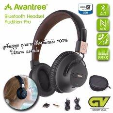 AVANTREE Bluetooth & NFC Headset Low Latency Headphones หูฟังบลูทูธ สเตอริโอ รุ่น Audition Pro (สีดำ) / ฟรี กล่องเก็บหูฟัง Hard Case มูลค่า 329.-