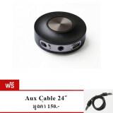 โปรโมชั่น Avantree Car Kit Cara Ii Bluetooth 4 Handsfree Audio แถมฟรี Aux Cable 24 Avantree