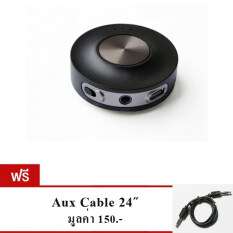 "AVANTREE Car Kit -Cara II Bluetooth 4.0  Handsfree & Audio (แถมฟรี Aux Cable 24"")"