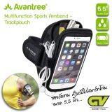 ขาย Avantree ซองรัดแขนสำหรับใส่สมาร์ทโฟน เก็บของได้เยอะ Multifunction Sports Anti Sweat Armband For Smart Phone 5 5 รุ่น Trackpouch Tr801 สีดำ ถูก ใน กรุงเทพมหานคร