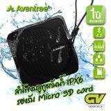 ซื้อ Avantree ลำโพงบลูทูธป้องกันน้ำ ลำโพงกันน้ำ บลูทูธกันน้ำ Ipx6 แขวนฝักบัวได้ เหมาะสำหรับฟังเพลงในห้องน้ำ ฟังเพลงริมสระน้ำ และฟังเพลงที่ชายหาด รุ่น Sp950 สีดำ Waterproof Bluetooth Speaker In The Bath Shower Poolside Or At The Beach ออนไลน์