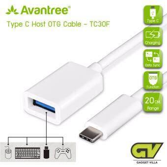 AVANTREE สายรับส่งข้อมูล Type C to OTG Function รุ่น Avantree TC30F