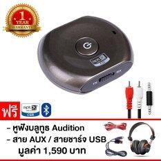 Avantree Saturn Pro อุปกรณ์ ตัว รับ-ส่ง สัญญาณบลูทูธ สำหรับ ทีวี ลำโพง หูฟัง เครื่องเล่น DVD ใช้งานบลูทูธได้ (สีเทา) - ฟรี AVANTREE หูฟังบลูทูธ สเตริโอ แบบครอบหัว NFC รุ่น Audition(สีดำ)