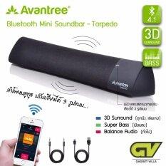 ส่วนลด Avantree รุ่น Torpedo Mini Soundbar Bluetooth Speaker V 4 ลำโพงบลูทูธ เปลี่ยนเสียงได้ 3 ระบบ 3D Surround Stereo Sound Ultra Bass ลำโพง 5W แบบคู่ รวม 10W สีดำ Avantree