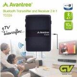 ราคา Avantree Wireless Audio Transmitter And Receiver 2 In 1 อุปกรณ์ ตัว รับ ส่ง สัญญาณเสียงผ่านบลูทูธ สแตนบายได้ 2 อุปกรณ์ รุ่น Tc026 Avantree ออนไลน์