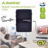 ขาย ซื้อ Avantree Wireless Audio Transmitter And Receiver 2 In 1 อุปกรณ์ ตัว รับ ส่ง สัญญาณเสียงผ่านบลูทูธ สแตนบายได้ 2 อุปกรณ์ รุ่น Tc026
