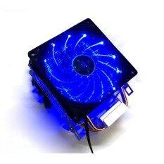 ซื้อ Avc Cpu Cooler For Amd Intel775 Intel115X 12 Blue Led ใน กรุงเทพมหานคร