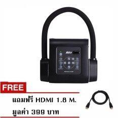 ซื้อ Aver Vision F17Hd แถม Hdmi 1 8 เมตร Black Avermedia ออนไลน์