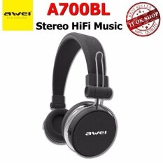 ซื้อ Awei A700Bl Full Size Wireless Headset Stereo Hifi Music Headphones ออนไลน์ ไทย