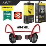 Awei A845Bl Bluetooth Headphones Stereo Earphone Wireless Fone De Ouvido Neckband Sport Headset Auriculares Audifonos Kulakl K Intl เป็นต้นฉบับ