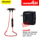 Awei A920Bl Wireless Smart Sport Stereo Bluetooth Headset Red ฟรี Remax Usb Charger Adapter 3 4A Black ใน ไทย