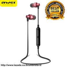 ขาย ซื้อ Awei A990Bl หูฟังบลูทูธ Bluetooth 4 Sport Earphones – สีแดง