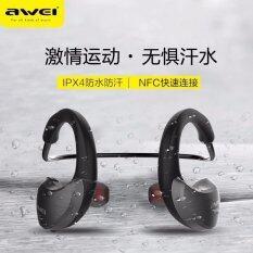 ทบทวน Awei หูฟังบลูทูธ Bluetooth Sports Stereo Headset รุ่น A885Bl Awei