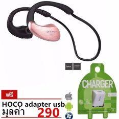Awei หูฟังบลูทูธ Bluetooth Sports Stereo Headset รุ่น A885Bl Free Hoco Adapter Usb C2 เป็นต้นฉบับ