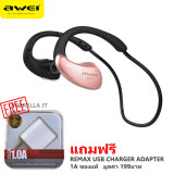 ส่วนลด Awei Wireless Waterproof Stereo Headset A885Bl Ipx4 Level สีชมพู ฟรี Remax Usb Charger Adapter 1A Awei