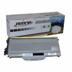 ซื้อ Axis Brother 2130 Tn 2130 Tn2130 For Printer Brother Hl 2140 Hl 2150N Hl 2170W Dcp 7030 Dcp 7040 Mfc 7340 Mfc 7450 Mfc 7840 Pritop Brother