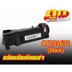 ขาย Axis Fuji Xerox Docuprint Cp305D Cm305Df Laser Toner Cartridge Fuji Xerox Ct201632 Cp305Bk Cp305 305Bk Toozuzu ถูก