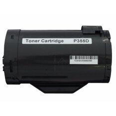 Axis/FUJI XEROX DocuPrint - P355D/P355DW/P355DF/M355DF  Laser Toner Cartridge CT201938/P355D/355D/P355 Best4U