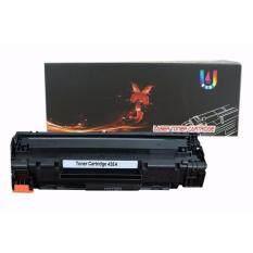 ส่วนลด สินค้า Axis Hp Cb435A 435A Cb435 35A Hp435A For Printer Hp M1120 M1120N M1132 M1212Nf M1217 M1320 M1522 M1522N Best4U