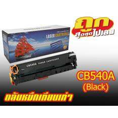 Axis/ HP CB540A/CB540/540A/125A for  Printer HP Color LaserJet  CP1215/CP1515n/CP1518n,CM1312mfp TooZuzu