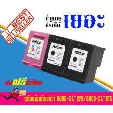 ซื้อ Axis Hp Deskjet D2500 D2530 F4200 F4280 F4288 ใช้ตลับหมึกอิงค์เทียบเท่า รุ่น 60Bk Xl 2 60Co Xl 1 Pritop Pritop ถูก