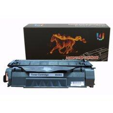 Axis / HP Q5949A/5949A/5949/49A/49 for printer / HP LaserJet 1160,1160Le,1320,1320n,1320nw,1320rf,1320t,1320tn,3390,3392 Best4U