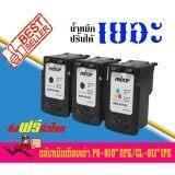 Axis/Canon ink Cartridge PG-810XL/CL-811 ใช้กับปริ้นเตอร์รุ่น Pixma MP496/46/MX328 Pritop ดำ 2 ตลับ สี 1ตลับ