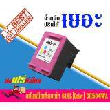 Axis Hp Deskjet 1000 1050 1055 2050 3000 3050 ใช้ตลับหมึกอิงค์เทียบเท่ารุ่น 61 61Co 61Xl Ch564Wa Pritop สี 1 ตลับ เป็นต้นฉบับ