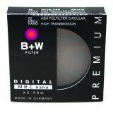 B W 43 Mm Xs Pro Ksm Htc Mrc2 Nano High Transmission Cpl Circular Pol Polarizer Filter ไทย