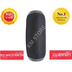 ราคา New ของแท้คุณภาพเกินต้ว Sound Bar ลำโพงบลูทูธแบบพกพาซาวด์บาร์ Tg 117 เบสหนักมาก ลำโพงคุ้มจริงจนคุณต้องทึ่ง อย่างเหลือเชื่อ Bluetooth Speaker ออนไลน์