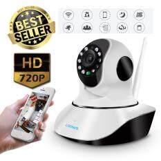 Baby Monitor เบบี้มอนิเตอร์ ระดับ HD กล้องวงจรปิด wifi กล้องวงจรปิด 360 กล้องวงจรปิด ip กล้องวงจรปิด cctv กล้องวงจรปิด HD 720p