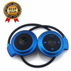 ราคา Bangkok Life Bluetooth Stereo Headset หูฟัง บลูทูธ ไร้สาย Model Mini 503 Tf ใหม่