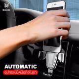 โปรโมชั่น Baseus แท่นยึดโทรศัพท์มือถือบนรถยนต์ แท่นวาง ที่วางโทรศัพท์ ที่วางโทรศัพท์มือถือในรถยนต์ ระบบ G Sensor ใช้งานด้วยเพียงมือข้างเดียวได้อย่างสะดวก อุปกรณ์ยึดมือถือในรถ ถูก