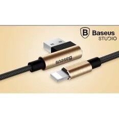 ส่วนลด Baseus สายชาร์จ Iphone 2A หัวรูปตัว L Yart Elbow Type Lightning Cable กรุงเทพมหานคร