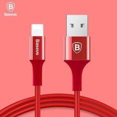 ราคา Baseus Iphone 7 6 Iphone 5 สายเคเบิลข้อมูลสำหรับสายฟ้า 2A รวดเร็ว Charging Cable พร้อมไฟนำแสง 1 เมตร นานาชาติ ใหม่ล่าสุด