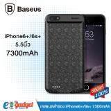 Baseus เคสแบตสำรอง Iphone6Plus 6Splus 5 5′ ความจุสูงพิเศษ7300Mah แบบบางพิเศษ Ultrathin Built In Battery Case สีดำ เป็นต้นฉบับ
